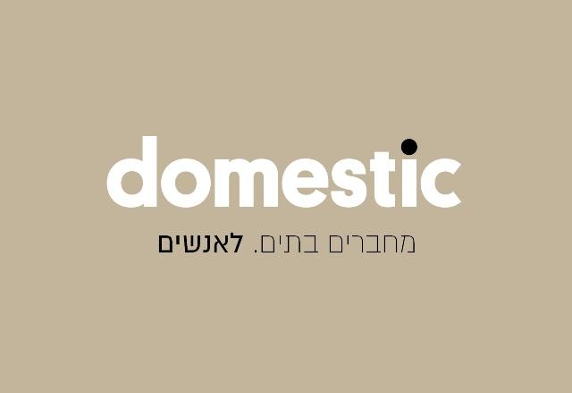 למכירה דירת 5 חדרים במרכז העיר תל אביב